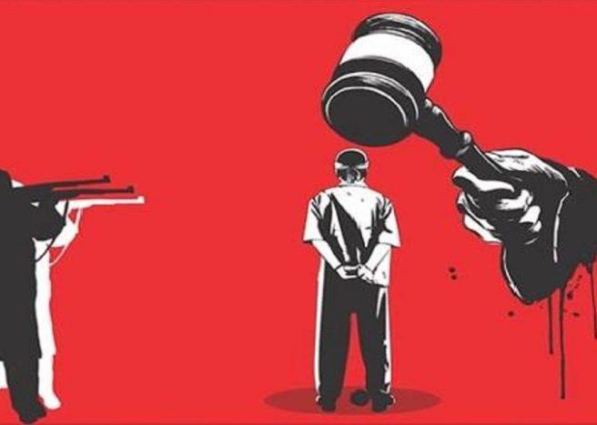 ilustrasi-hukuman-mati-e1507519361472-900x642.jpg
